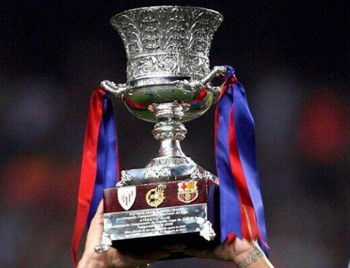 Super Copa España 2017