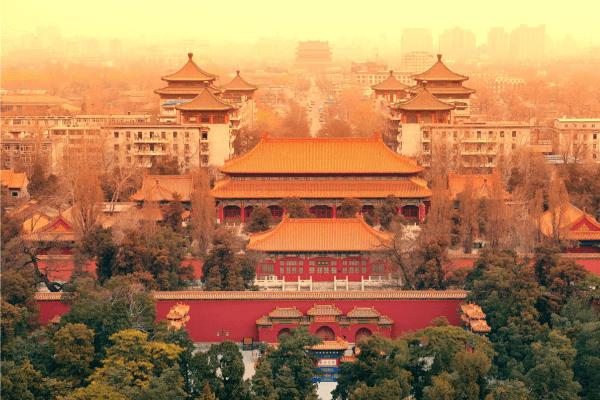 Protegido: China al Completo