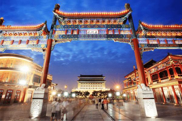 Protegido: China Clásica