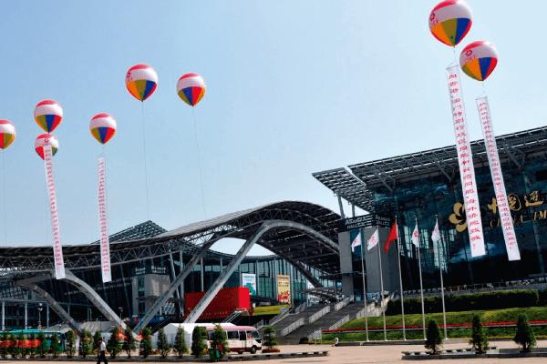 CIT 2018 Feria Cantón