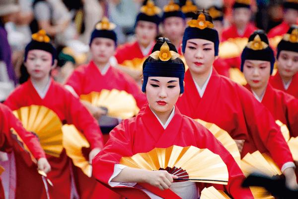 Día de la cultura en el palacio imperial de Japón