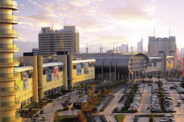 Feria de Canton Primavera