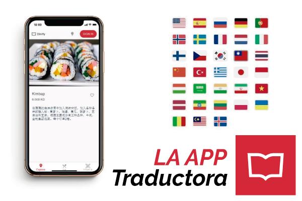 La App traductora